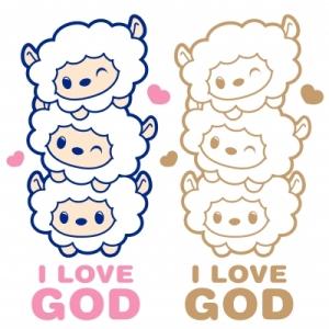 I love God sheep