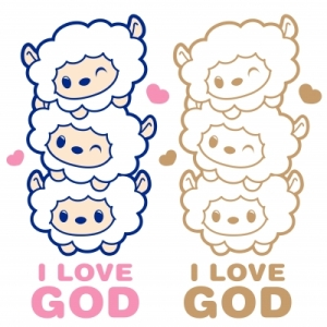 I love God sheep